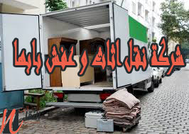 شركة نقل اثاث و عفش بابها