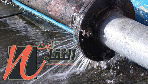 تسربات المياه بالدمام