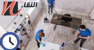 شركات التنظيف في الجبيل