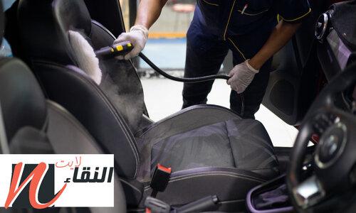 غسيل سيارات بالبخار الرياض