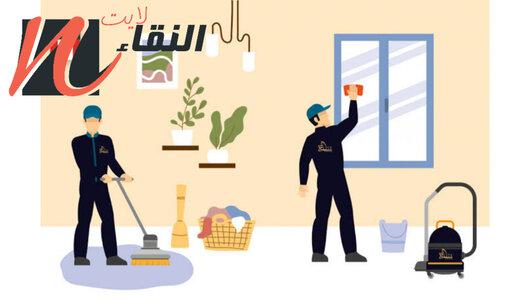 شركة نظافة في بيشه